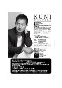 KUNI_A5_ura_cs52016verol